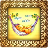 Magnet bead embroidery kit «M-0023 A Snooze in the Hammock»
